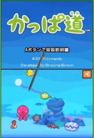 Ocho | EarthBound Wiki | FANDOM powered by Wikia