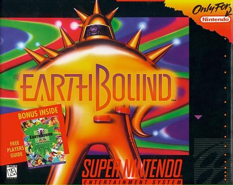 EarthBound | EarthBound Wiki | FANDOM powered by Wikia