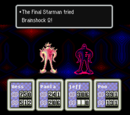 Финальный Стармен