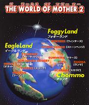 Worldofmother2