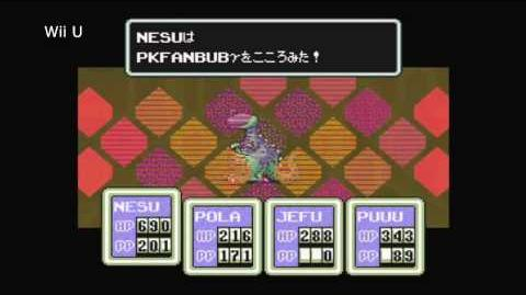 MOTHER 2 Flashing Animation Changes for Wii U