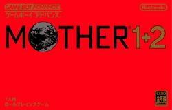 Mother1+2 boxart