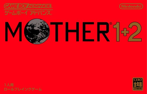 Mother 1 + 2 | EarthBound Wiki | FANDOM powered by Wikia