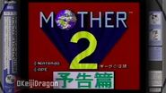MOTHER 2 (EarthBound) 1992 Prototype Footage (60FPS) GTV Super Famicom Perfect Video LD 1992