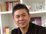 Shigesato Itoi