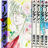 Manga-EARTHIAN-VOL1-5-Comics-Complete-Set-Japan-Comic