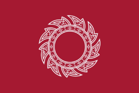 IndochinaFlag