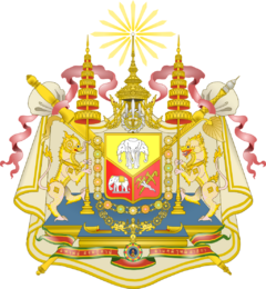 Coat of arms of indochina