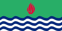 Caspian Flag