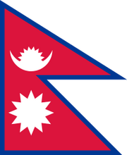 205px-Flag of Nepal