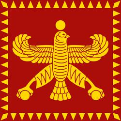 Persian Empire Logo