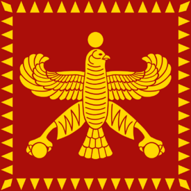 Persian Empire Logo