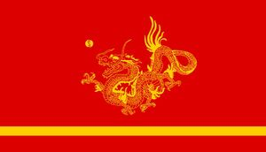 Xia Flag
