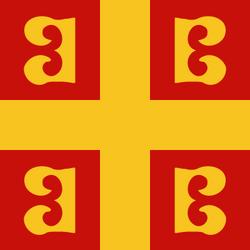 Flag of Byzantine