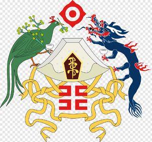Xia Coat of Arm