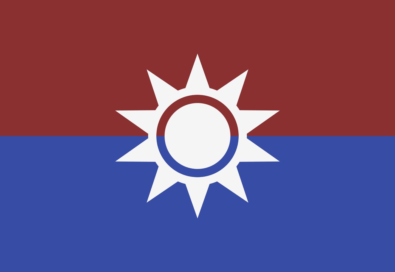 28c6b9d12 Qin | Earthmc Wiki | FANDOM powered by Wikia