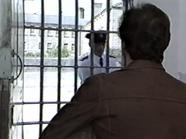 Dickens Hill Prison 2