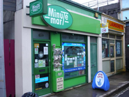 Minute Mart Outside 2