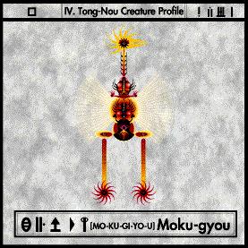 File:Moku-gyou book.PNG