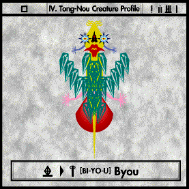 File:Byou Book.PNG