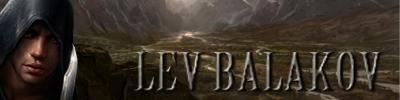 Lev signature