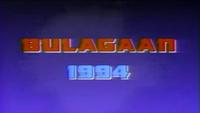 Bulagaan1994