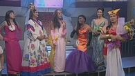 Bebot2005pageantry