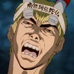 Onizuka Senpai