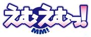 MM! Logo