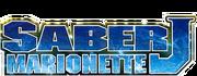 Saber Marionette J logo