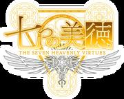 Nanatsu no Bitoku logo