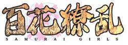 Hyakka Ryōran Samurai Girls logo