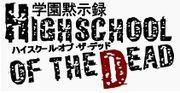 Highschool of the Dead logo