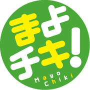 Mayo Chiki! logo