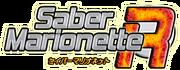 Saber Marionette R logo 2