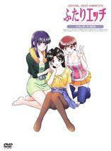 Futari Ecchi OVA 2014