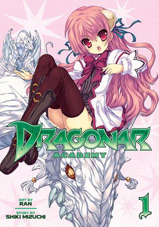 File:Dragonar Academy Vol. 1.jpg