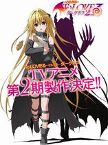 To Love-Ru Trouble - Darkness 2nd