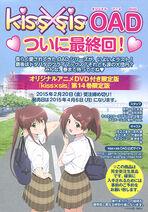 Kissxsis OVA 2015