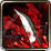 1 Gale Blade