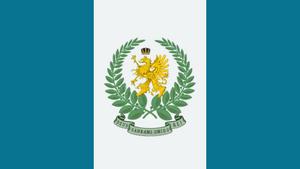 Flag of Sahrani