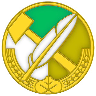 File:Social Democratic Party Logo (Chernarus).png