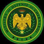 Ministry of Defense of Chernarus Seal