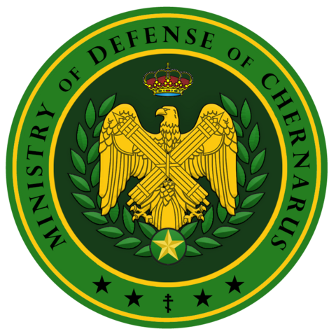 File:Ministry of Defense of Chernarus Seal.png