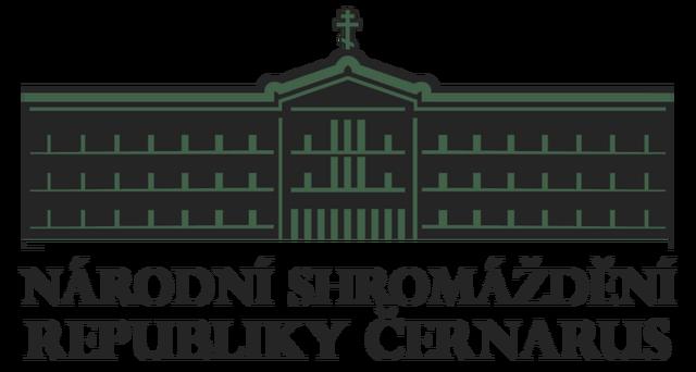 File:National Assembly Logo v1 (Chernarus).png