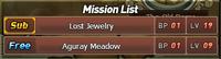 MissionList