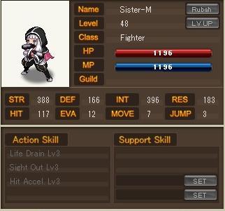 Sister-M2