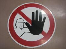 Entrée interdite personne non autorisée