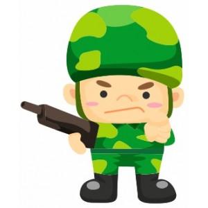 File:Sticker-mural-chef-militaire.jpg