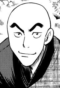 Komiyama Seigou